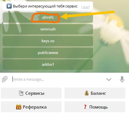 ahrefs analysis on telegram